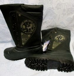 Boots for hunting and fishing, p42