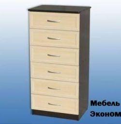 Dulap / sertar în Nakhodka