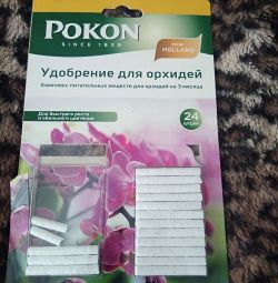 Orchids Pokon için gübreler