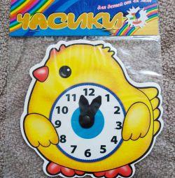 Ρολόι χαρτονιού