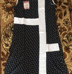 Нове вбрання 👗