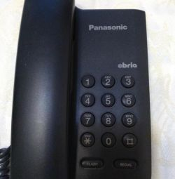 Panasonic KX-TS2360RUB Telephone, Landline