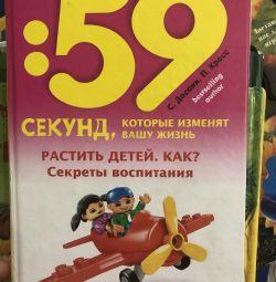 Book Secrets of Education