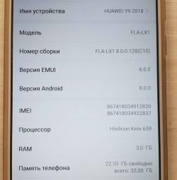 Smartphone Huawei Y9 (2018)