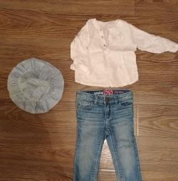12 luni pachet de îmbrăcăminte marcat