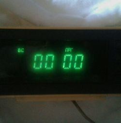 Electronic desktop clock 1993