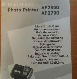 Photo printer Agfa AP2300