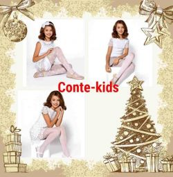 Holiday kolgotochki Conte