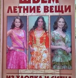 AV Lobanova: Cusim lucrurile de vară din bumbac și chintz