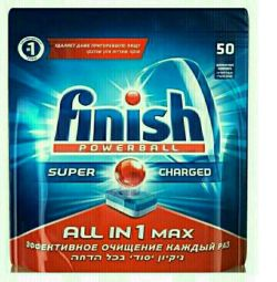 Capsules for Finish Powerball dishwashers