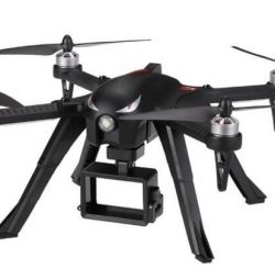 Quadcopter MJX Bugs 3