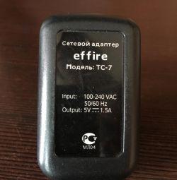 Effire network adapter