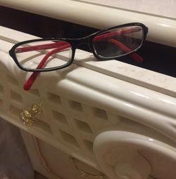 Γυαλιά