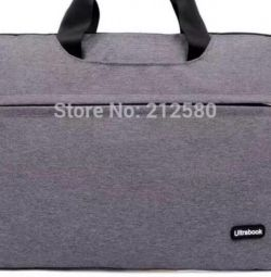 Nout bag or briefcase of vinitech sifel