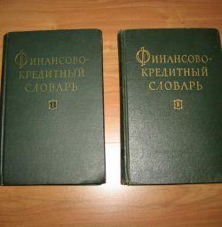 Dicționar de finanțe și credit (2 cărți) 1961/1964