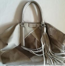 Bag New David Jones