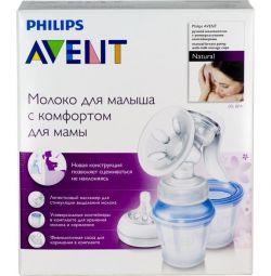 Молокоотсос Philips AVENT ISIS с системой хранения