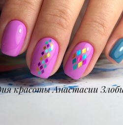 Manicure, pedicure, design and coloring of eyebrows.