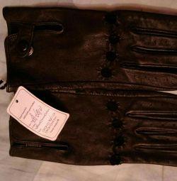 Noi mănuși din piele p.7