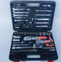 New GS 82 tool kit subject
