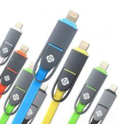 Износостойкий кабель iPhone и Samsung