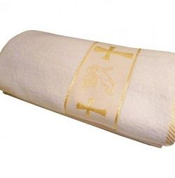 Baby baptismal towel