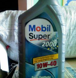 Mobil Super 10W40 πετρέλαιο