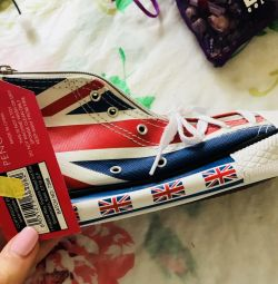 Pencil case from Great Britain