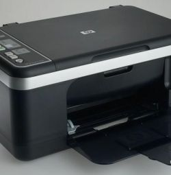 Scanner, printer, color HP Deskjet F4180 (Inkjet)