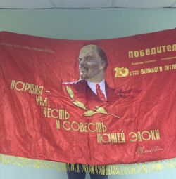 The banner in honor of the 20th anniversary of October