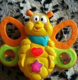 Jucărie pentru copii