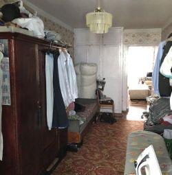 Διαμέρισμα, 3 δωμάτια, 63 τ.μ.