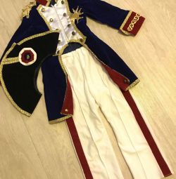 Carnival (New Year's) costume of the Impirator