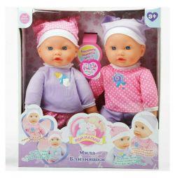 Δίδυμες κούκλες