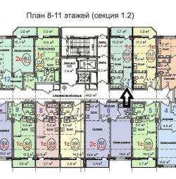 Apartment, open plan, 23 m²