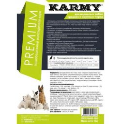 KARMY dog food