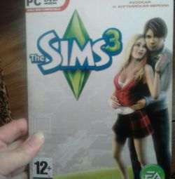 Game sims