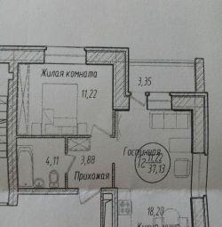 1 oda satıyorum.
