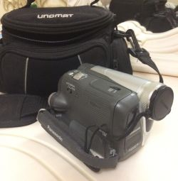 Bagged Camcorder