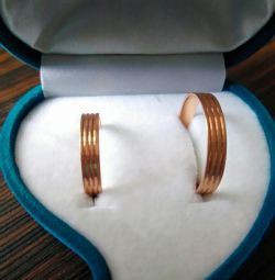 Wedding rings 21 and 17 r