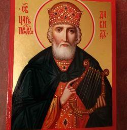 Icon ,, king david ,,