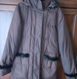 Куртка-пуховик отделка норка срочно!!!