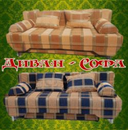 Sofa sofa