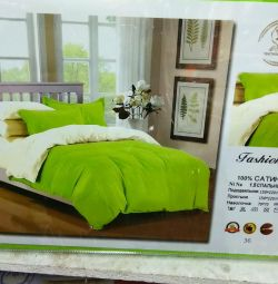 ? Single-color bed linen