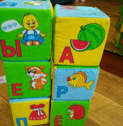The soft developing cubes with the alphabet.