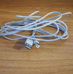 Printer cords