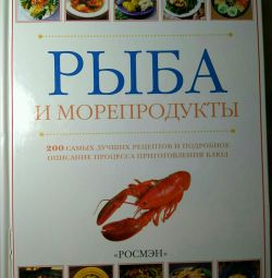 Fish and seafood. Encyclopedia.