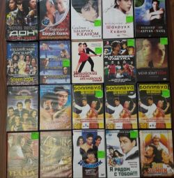 COLLECTION OF INDIAN MOVIES ON DVD
