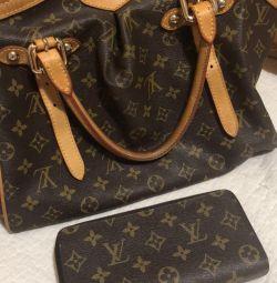 Τσάντα + Πορτοφόλι
