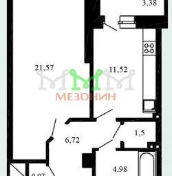 Квартира, 1 кімната, 51 м²
